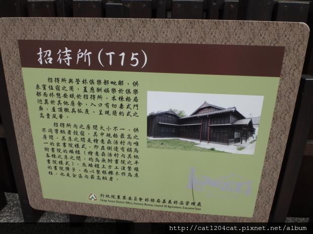 檜意森活村8.JPG