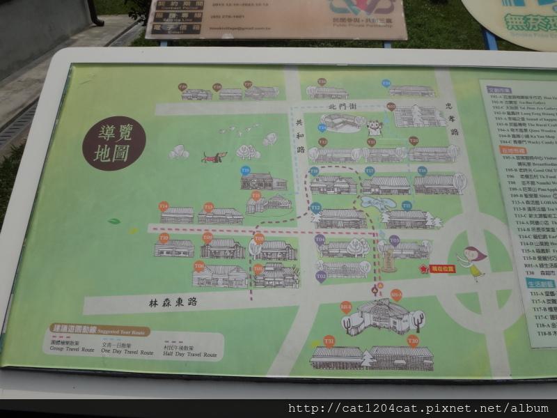 檜意森活村-地圖1.JPG