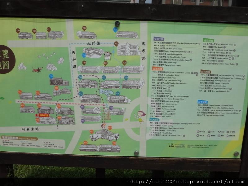 檜意森活村-地圖2.JPG