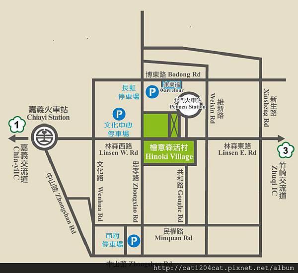 檜意森活村-地圖.jpg