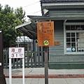 北門驛1.JPG