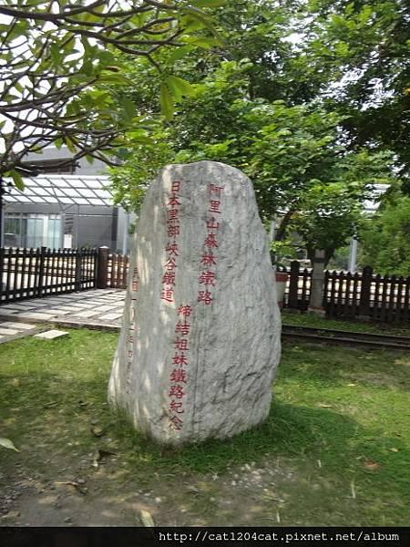 北門驛5.JPG
