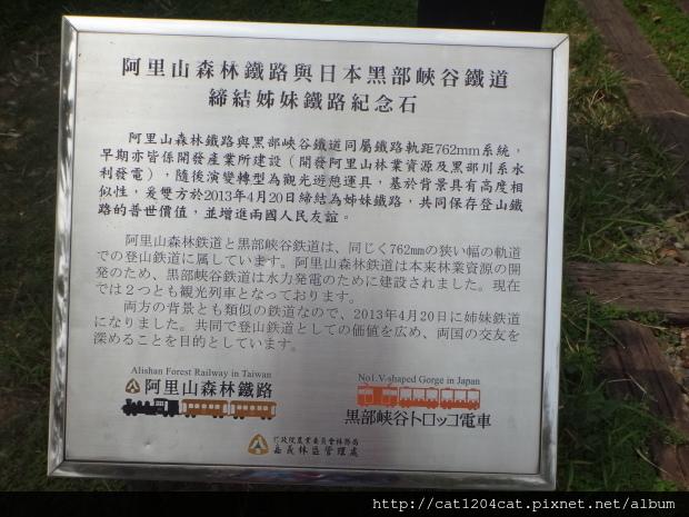 北門驛6.JPG