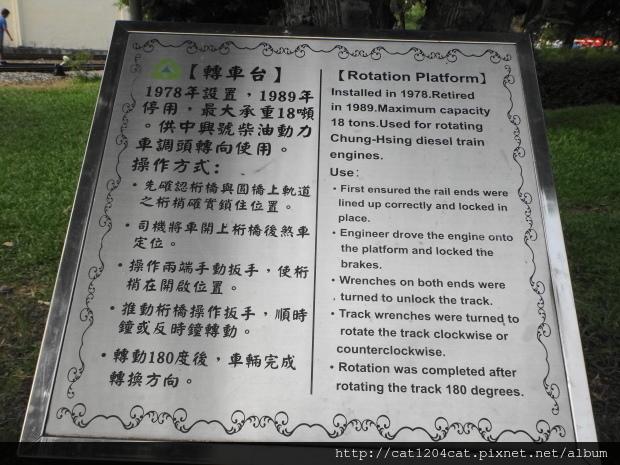 阿里山森林鐵路車庫園區9.JPG