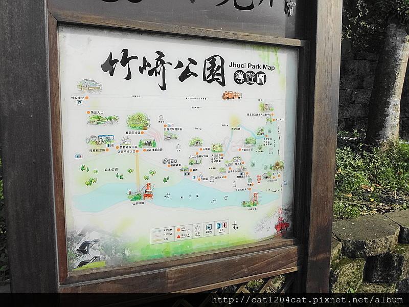 竹崎親水公園4.JPG