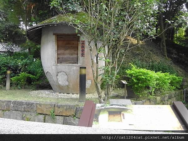 竹崎親水公園5.JPG