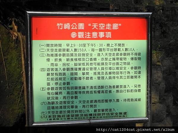 竹崎親水公園9.JPG