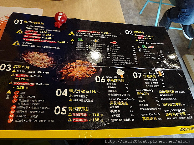 OMAYA春川炒雞-菜單3.JPG