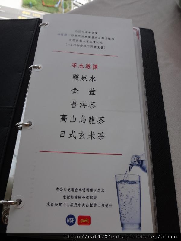 紅豆食府-菜單.JPG