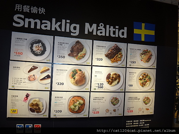 IKEA10.JPG
