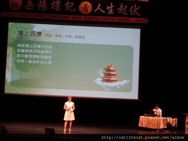 吳若權演講2-13.JPG