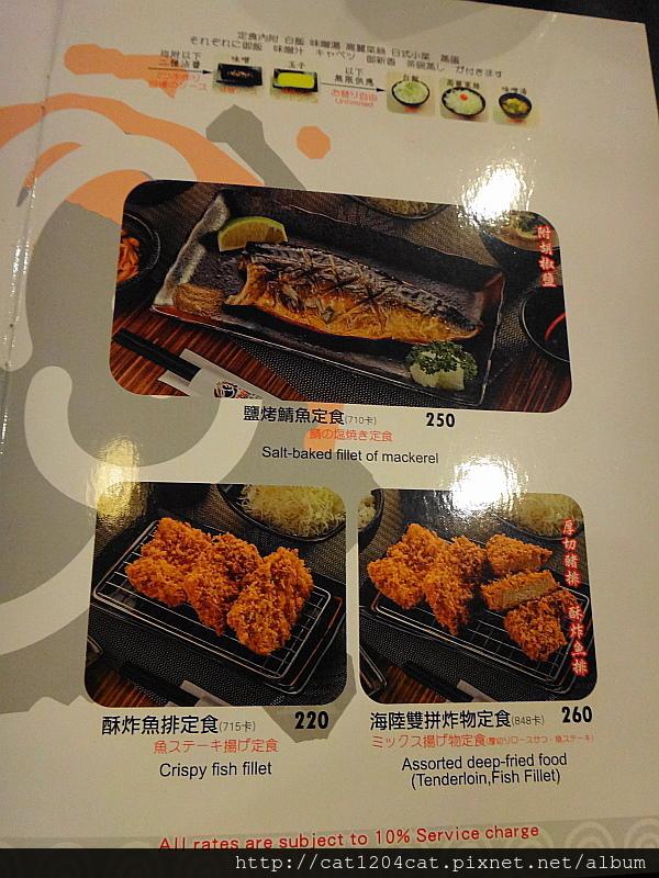 斑鳩的窩-菜單2.JPG