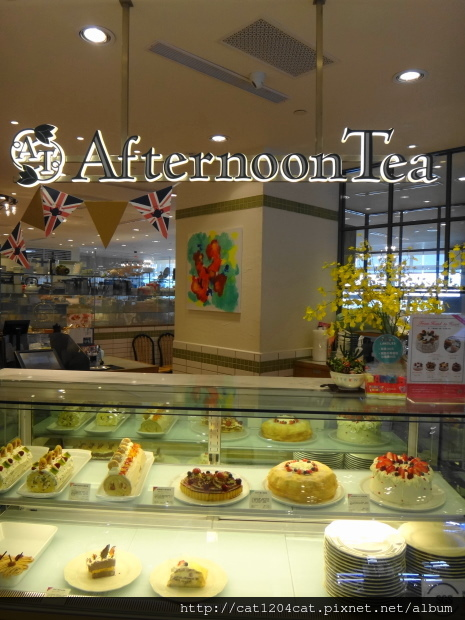 Afternoon Tea-招牌.JPG