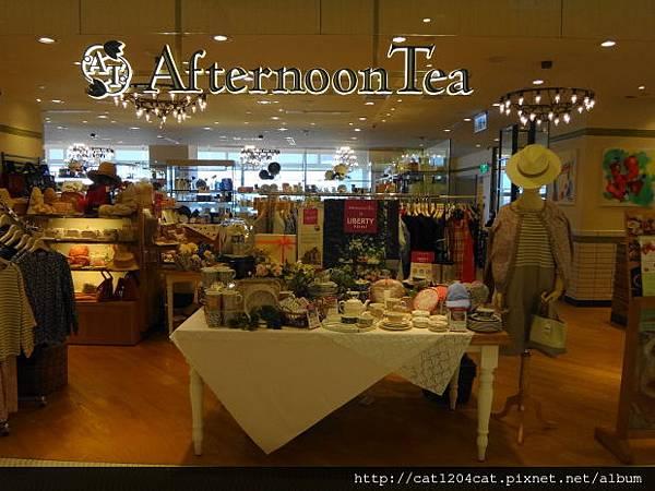 Afternoon Tea-環境8.JPG