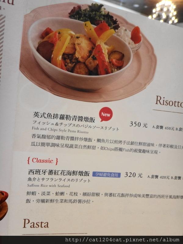 Afternoon Tea-菜單2.JPG