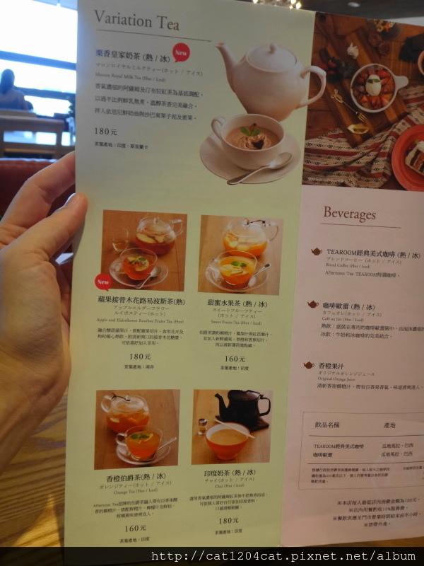 Afternoon Tea-菜單5.JPG
