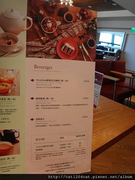 Afternoon Tea-菜單6.JPG