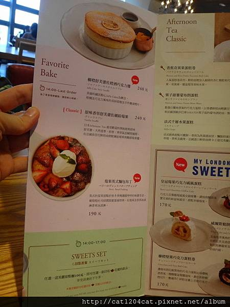 Afternoon Tea-菜單7.JPG
