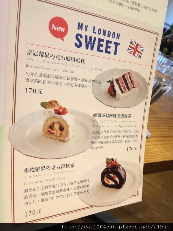 Afternoon Tea-菜單9.JPG