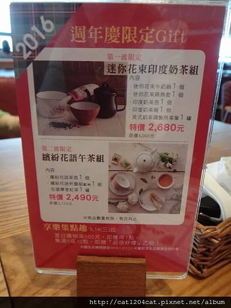 Afternoon Tea-DM2.JPG