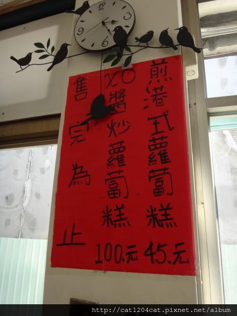 滿記-環境1.JPG
