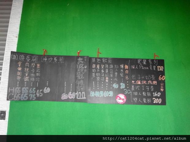大路觀-主餐廳5.JPG