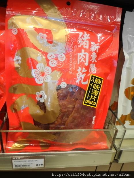 新東陽-環境5.JPG