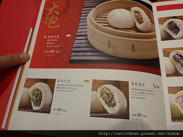鼎泰豐-菜單7.JPG