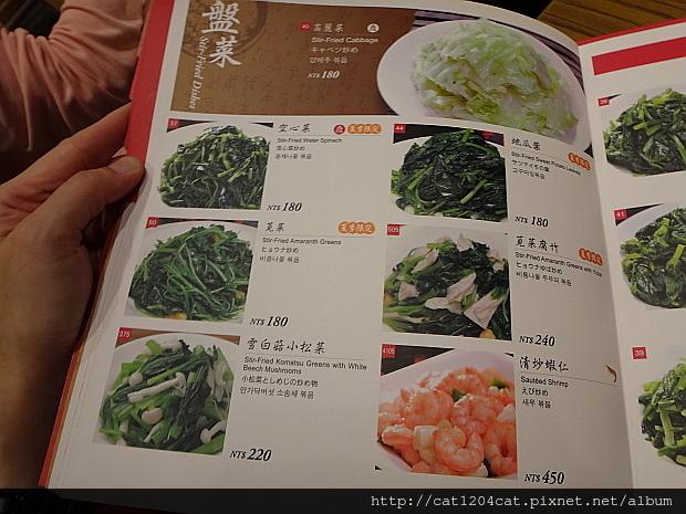 鼎泰豐-菜單11.JPG