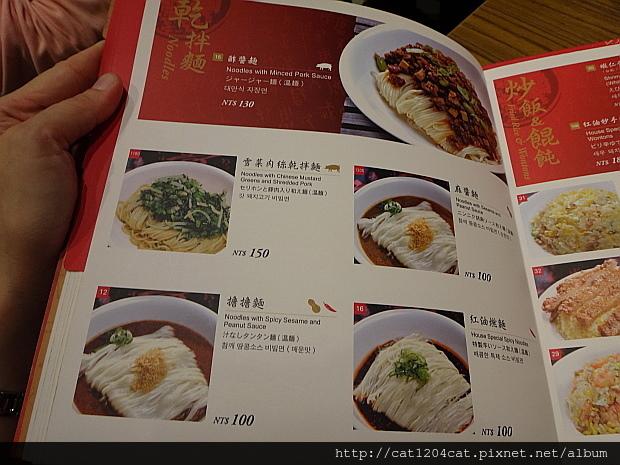 鼎泰豐-菜單14.JPG
