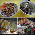 越南河粉鴨肉麵.jpg
