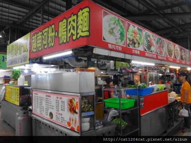 越南河粉鴨肉麵1.JPG