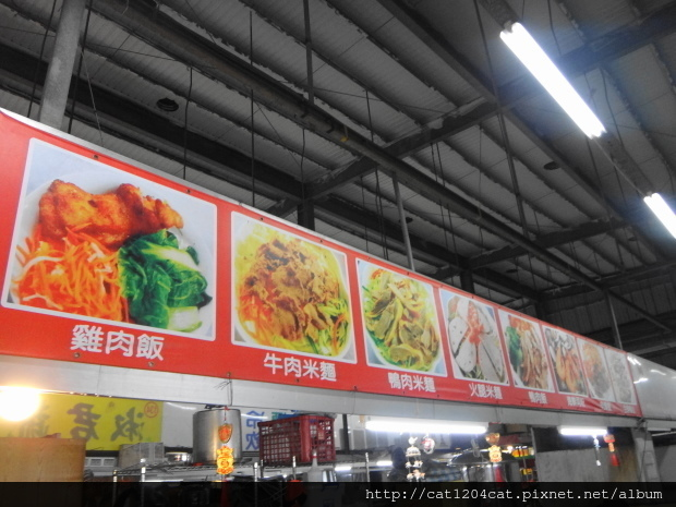 越南河粉鴨肉麵4.JPG