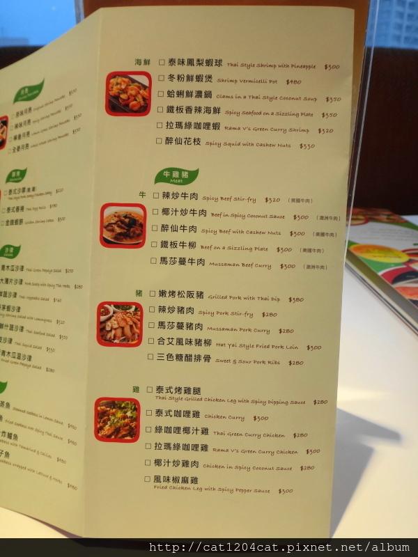 瓦城-菜單2.JPG
