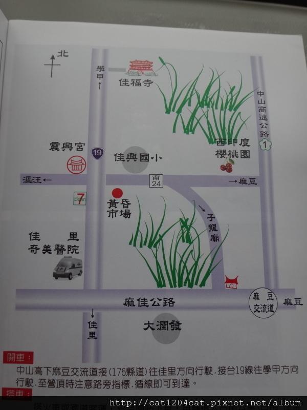 佳福寺-地圖.JPG