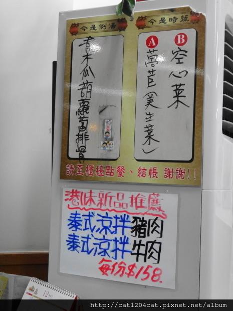 港味高師父-環境5.JPG