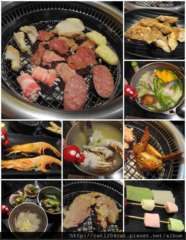 七輪燒肉.jpg