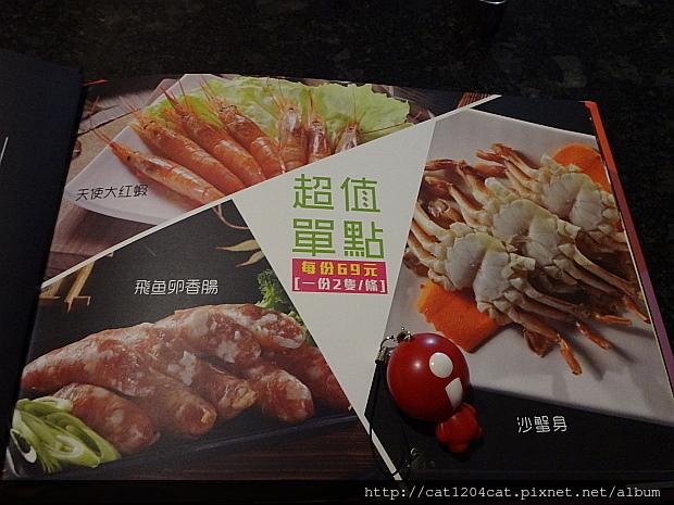 七輪燒肉-菜單1.JPG