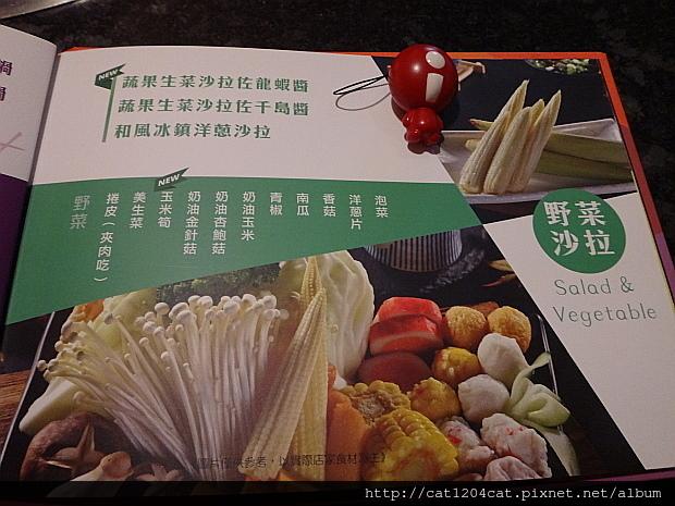 七輪燒肉-菜單3.JPG
