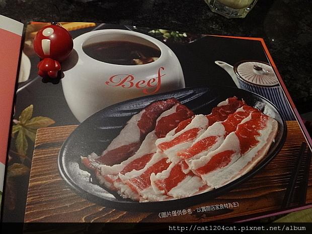 七輪燒肉-菜單7.JPG