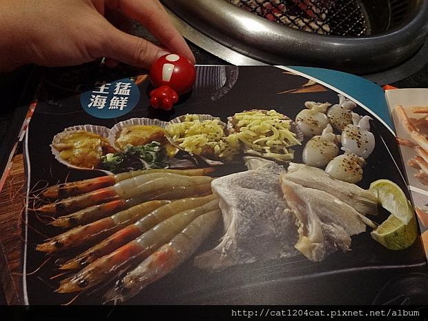 七輪燒肉-菜單8.JPG