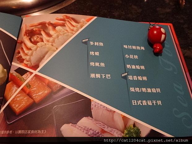 七輪燒肉-菜單9.JPG