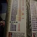 大頭目-菜單6.JPG
