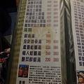 大頭目-菜單10.JPG