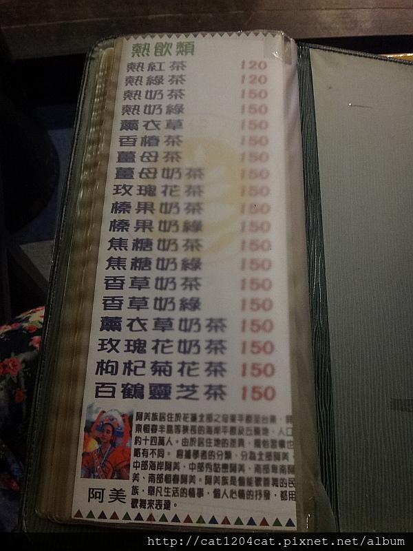 大頭目-菜單12.JPG