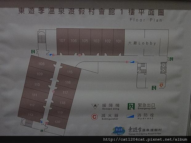 東遊季-平面圖.JPG