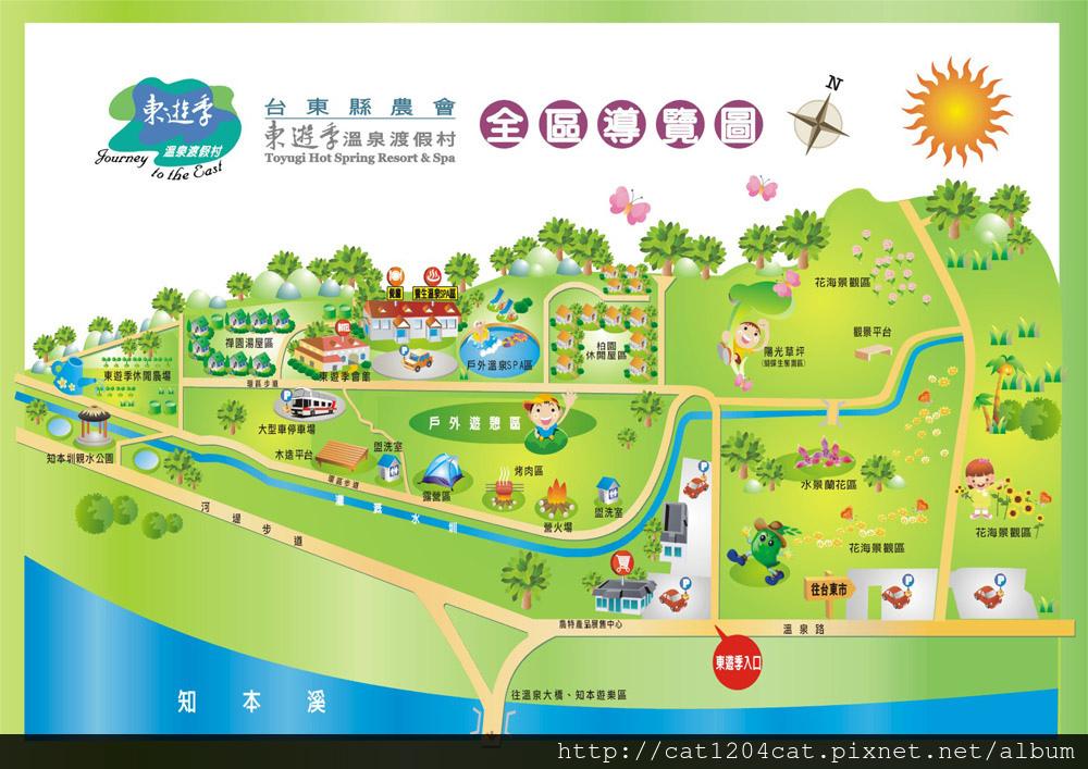 東遊季-地圖1.jpg