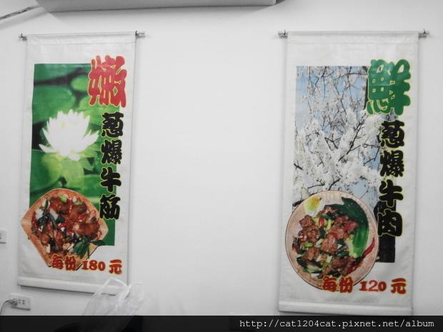 吾舒軒-環境7.JPG