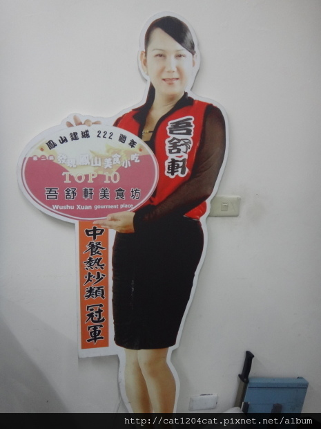 吾舒軒-環境8.JPG