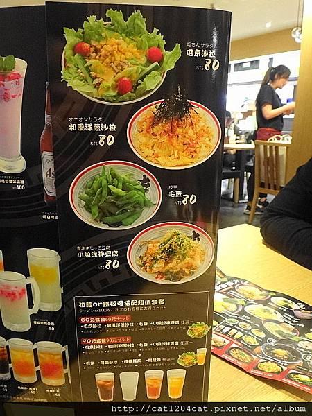 屯京拉麵-菜單3.JPG